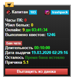 11111111111111111.PNG