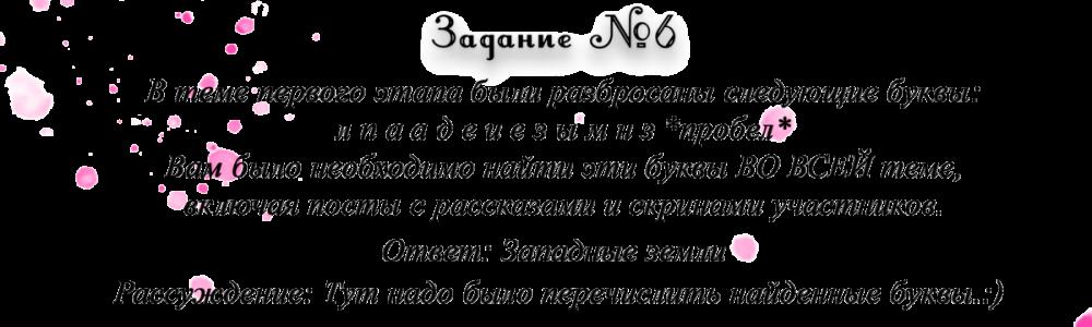 1612328550_--1_06.thumb.png.795f2ba7bc4a09a043f2c66894ec7edf.png