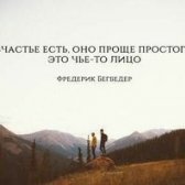 Леша Тихонов